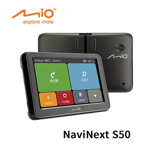 MIO NaviNext S50動態預警測速導航機