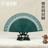 竹質古風扇子中國風小禮品工藝扇蕾絲女式折疊真絲折扇舞蹈 魔法街