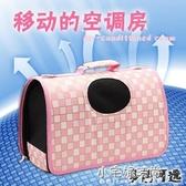 寵物包外出便攜泰迪狗狗背包狗包貓包狗拎包手提包寵物用品YXS 【快速出貨】