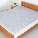 健康活性碳10公分記憶床墊【6x6.2尺 雙人加大】