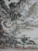 【書寶二手書T3/收藏_YCV】上海敬華2017春季藝術品拍賣會訊刊