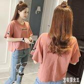 2019夏裝新款韓版短袖t恤女寬鬆百搭學生棉麻短款半袖上衣潮CC827【艾菲爾女王】