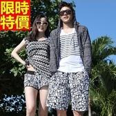 情侶款海灘褲(單件)-衝浪防水收縮自如排水快速男女沙灘褲2色66z4【時尚巴黎】