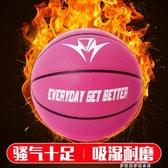 足夠專注的鄭慧杰籃球PU吸濕籃球室內室外7號男子慧杰街頭『新年禮物』