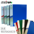 7折 HFPWP  資料簿60頁 有穿紙 環保材質 台灣製 B60