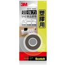 3M VHB 超強力雙面膠帶 塑膠用 18mm