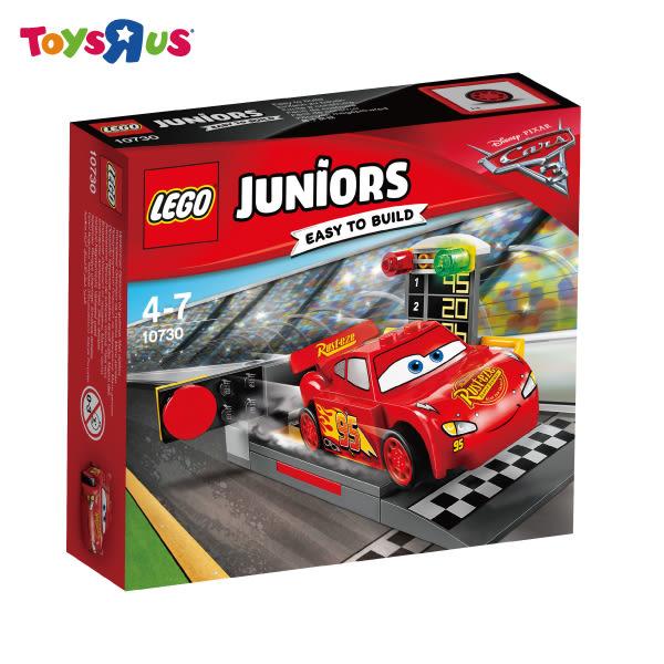 玩具反斗城 LEGO樂高 10730 Lightning McQueen Speed Launcher+