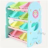 韓國 IFAM 兒童玩具四層收納架(綠色) 【下標前請先詢問】