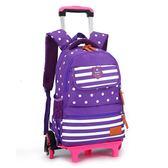 拉桿書包 六輪爬樓梯可拆卸男女小學生1-3-5年級防水雙肩背包護脊 3C優購
