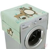 冰箱防塵罩韓式卡通冰箱蓋布單開門冰箱防塵罩田園雙開冰箱巾滾筒洗衣機蓋巾(萬聖節)