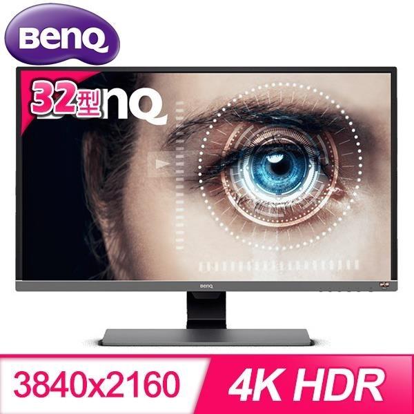 【南紡購物中心】BenQ 明基 EW3270U 32型 4K HDR舒適屏護眼螢幕