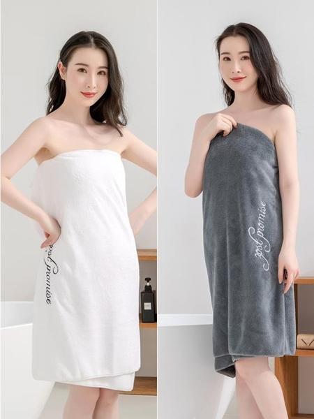 浴巾 浴巾家用純棉吸水速干不掉毛成人裹巾男女洗澡大毛巾兩件套裝HS型