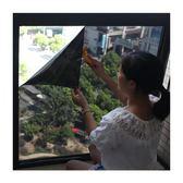 窗戶玻璃貼紙遮陽防曬不透光擋光貼膜