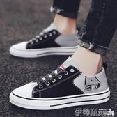 休閒鞋百搭休閒高幫男鞋夏季潮鞋2020春季新款帆布板鞋韓版潮流男士布鞋 伊蒂斯
