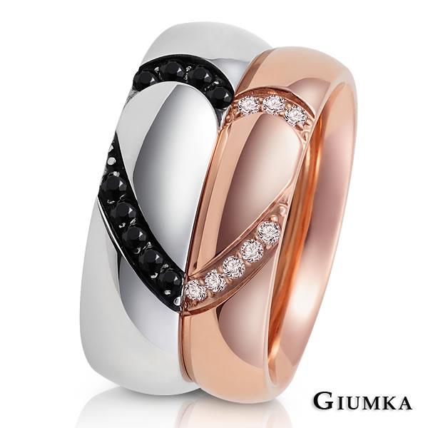 GIUMKA愛心情侶戒指刻字男女鋼戒 白鋼 情人節耶誕生日禮物推薦 單個價格MR515/607