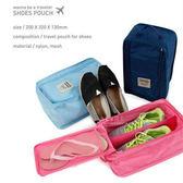旅行輕便防水鞋子收納袋 旅行袋 鞋袋 整理袋 行李袋