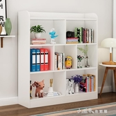 書架 簡約現代防撞圓角書架書櫃自由組合學生簡易書櫥置物架落地兒童櫃YJT  【快速出貨】