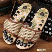 家用腳底按摩器足部穴位按摩拖鞋鵝卵石足療穴位按摩墊走毯指壓板 快速出貨