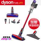 Dyson 戴森 V11 SV14 fluffy 無線手持吸塵器  台灣公司貨 2年保固