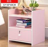 創藝宜家床頭柜現代簡約實木色帶鎖簡易小柜子迷你收納儲物柜YYP    蜜拉貝爾