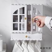 化妝品收納盒塑料置物架家用化妝盒【毒家貨源】