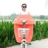 小電動自行車擋風被罩冬季保暖分體小型電瓶摩托車防風被連體春秋  IGO