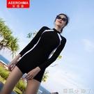 2021新款泳衣女士專業運動連體平角保守顯瘦遮肚潛水長袖溫泉泳裝 蘿莉新品