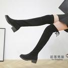過膝靴 長靴女過膝英倫風2020秋季新款ins潮瘦瘦靴百搭顯腿長高筒馬丁靴