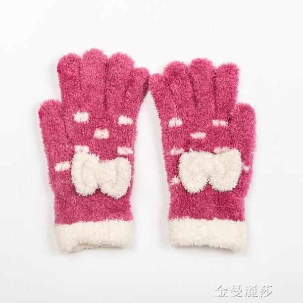 阪織屋蜜絨女士手套加厚秋冬保暖觸控五指手套女 雙十二全館免運