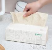 無染廚房紙油煙機專用吸油紙吸水家用灶台抽取式紙巾擦油抽紙12包 小城驛站