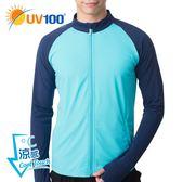 UV100 防曬 抗UV-涼感彈力拼接立領外套-男