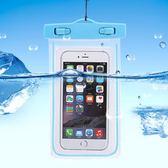 手機防水袋 三星小米3蘋果游泳防水套