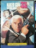 挖寶二手片-0B03-454-正版DVD-電影【脫線總動員】-萊斯里尼爾森 普莉西拉普里斯萊 海報是影印
