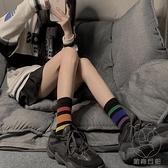 彩虹襪子女短襪潮百搭字母韓國AB短筒小腿襪中筒襪【貼身日記】