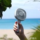 MUID寵物風扇usb充電迷你便攜式學生手持小風扇桌面小型靜音搖頭 一米陽光