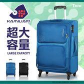 《熊熊先生》Samsonite新秀麗Kamiliant卡米龍21吋旅行箱 現代風華 可加大行李箱 輕量大容量布箱 TSA鎖