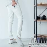 超彈力 工作褲【HK4205】OBIYUAN 韓版貼身素面長褲休閒褲 共5色