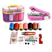 針線盒46件套 微型手動縫紉機迷你家用便攜小型手持吃厚大號線包 NMS生活樂事館