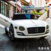六一兒童節交換禮物 兒童車電動遙控汽車可坐四輪男寶寶女小孩玩具車可坐人CC2499『毛菇小象』