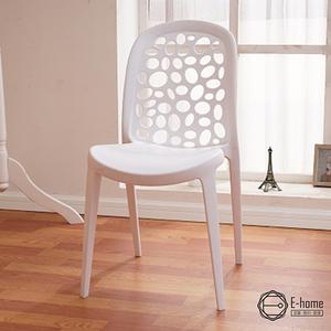 E-home Holes洞洞商空休閒餐椅-五色可選白色