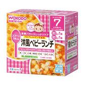 和光堂 西式嬰兒午餐160g(80gx2盒)