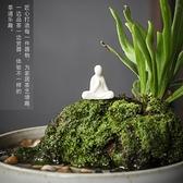 白瓷茶寵可愛無相禪意小和尚盆景擺件魚缸花盆裝飾擺件【聚寶屋】