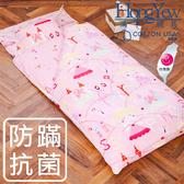 鴻宇HongYew 公主城堡-防蹣抗菌兒童兩用睡袋 台灣製造 可機洗