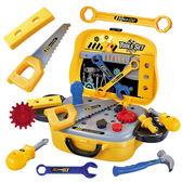 兒童仿真過家家工具手提旅行箱玩具套裝錘子螺絲刀裝修盒 兒童玩具