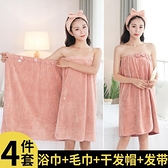 浴巾女可穿可裹巾家用非純棉吸水速幹不掉毛巾三件套浴裙女ins風