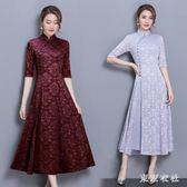 大碼洋裝 新款復古蕾絲連身裙中長款中袖改良長旗袍裙女裝 EY4591 『東京衣社』