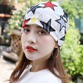 頭巾帽優雅帽子女夏休閒涼感冰絲堆堆帽光頭化療帽女薄夏透氣孕婦月子 喵小姐