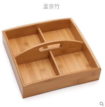 初心歐式零食分格乾果糖果盤客廳時尚創意竹製托盤【帶提手四格糖果盤—孟宗竹】