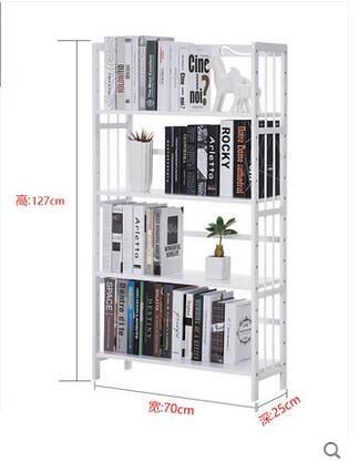 簡易書架置物架實木多層學生書櫃落地宿舍兒童儲物收納架(四層書架70長白色)