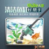 森森魚缸換水器換水管電動自動吸水管魚缸清理清潔工具虹吸管吸糞 igo免運